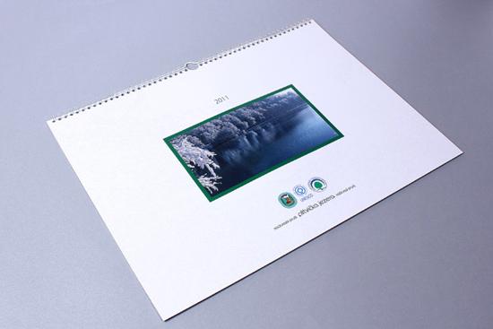 plitvice_kalendar_dizajn_8