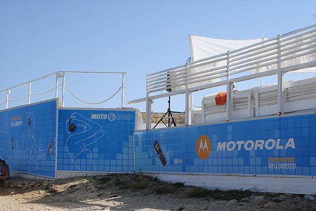 Motorola – Zrće 2007